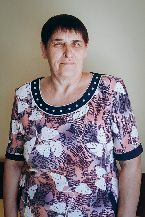 Анашкина